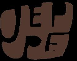 JEPPE RESTAURANT